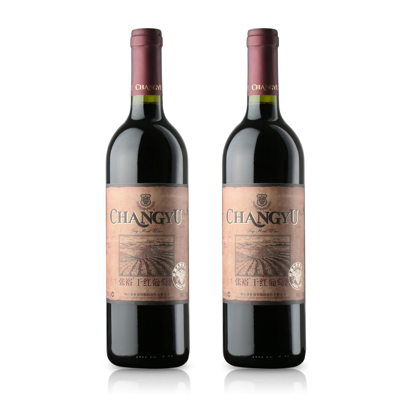 张裕干红葡萄酒750ml *2